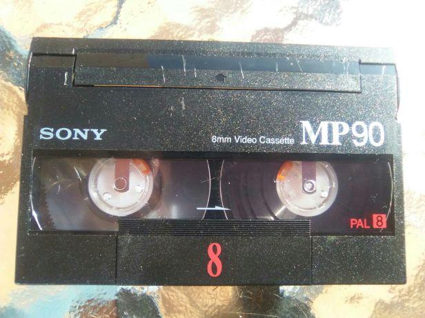 Una de las 34 cintas